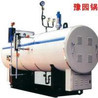 河南豫园——L(WOR电热蒸汽锅炉