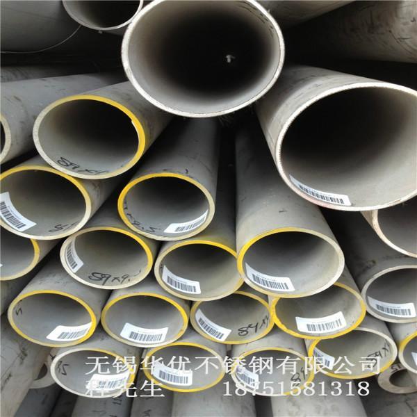 上海304不锈钢工业焊管制造商 上海304大口焊管定做厂家