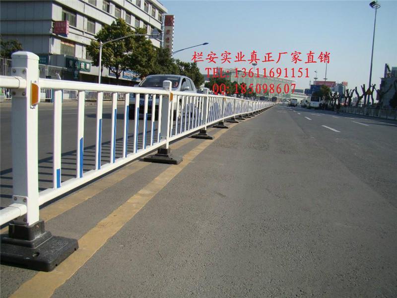 防撞护栏_道路防撞护栏销售