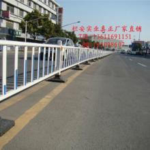 供应防撞护栏_道路安全防撞护栏价格_优越护栏生产厂家_栏安图片