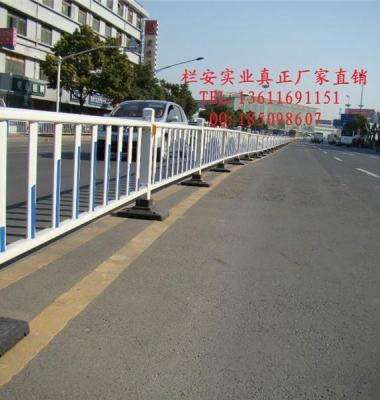 防撞护栏图片/防撞护栏样板图 (1)