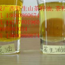 江西野生山茶油价格,江西野生茶籽价格