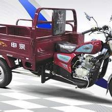 带副变速油刹的宗申三轮摩托车价格