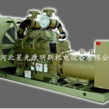 供应星光95和100和05系列发电机组批发