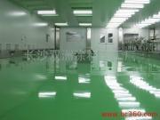 供应地坪涂料施工,地坪涂料有哪些品种,地坪涂料哪个品牌质量好