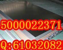 供应用于的HC950/1180MS批发