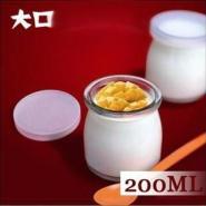 200ml布丁杯大口图片