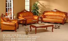 供应关于布艺沙发翻新皮革沙发翻新优点-欧式布艺沙发定做-高档沙发翻新维修-高档沙发定做批发