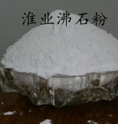 饲料用沸石粉图片/饲料用沸石粉样板图 (1)
