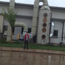 天津山东塑料厂废气处理河北塑料厂废气处理