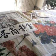 国画艺术微喷图片
