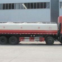 供应25吨洒水车/东风前四后八批发