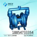 气动隔膜泵厂家,QBY-B型气动隔膜泵