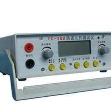 FC-2GB防雷元件测试仪