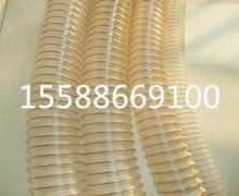 供应工业吸尘软管吸尘器专用软管