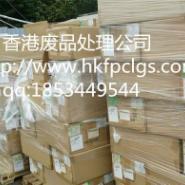 电脑电视手机电子零件香港环保销毁图片