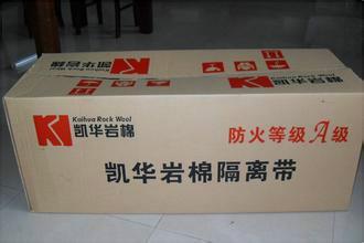 供应内蒙古岩棉板防火隔离带批发图片