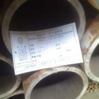 供应5310锅炉管|江苏江阴20G高压锅炉管无缝管|低中压锅炉管