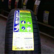 米其林轮胎1400/80R20图片