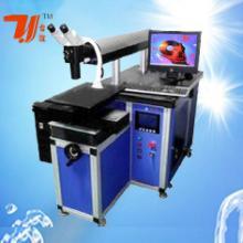 供应光纤激光焊接机 台湾台谊品牌 东莞台祺机械厂生产图片