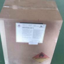 供应无味DCP促进剂,无味DCP价格,无味DCP厂家,阿克苏DCP图片