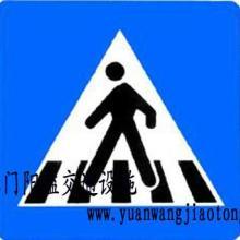 供应水口停车场标牌 水口道路标牌 水口公路标牌生产厂家