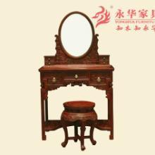 广式红木家具清式洋花梳妆台化妆台名贵材质做工精致