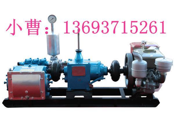 泥浆泵厂家泥浆泵价格销售