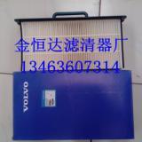 供应沃尔沃挖掘机空调滤芯14503269