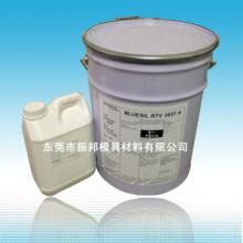 供应半透明硅胶BT709,手板模型材料厂家,复模材料批发图片