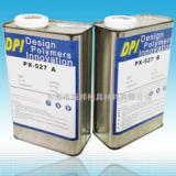 东莞供应用于真空浇注的PX527类PC复模树脂,深圳批发PX527类PC真空复模树脂,广州供应复模树脂DPI-PX