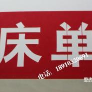 北京双色板雕刻PVC雕刻图片