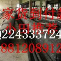 供应黑龙江海伦充气芯模管道充气芯模