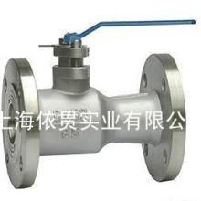 供应QJ41M一体式高温球阀批发