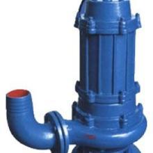 供应WQ型无堵塞潜水排污泵,潜水排污泵,不锈钢排污泵