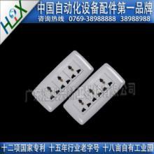 工业插座 宽版三位插座 宽版插座价格