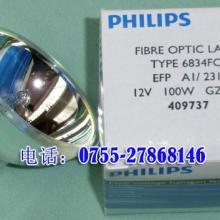 供应PHILIPS6834FO 12V100W杯灯