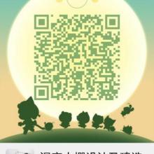 供应吉县温室资材/温室骨架