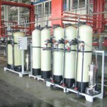 供应钠离子交换设备厂家 钠离子交换设备