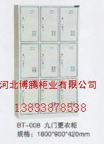 供應南京更衣櫃供應商及價格