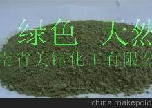 供应海苔粉价格,使用方法售后服务批发