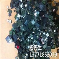 供应苏州高新手机IC芯片回收物资站,回收手机集成块,手机IC芯片,批发