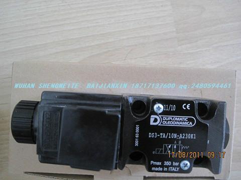 方向控制阀图片/方向控制阀样板图 (3)