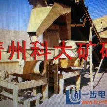供应朝鲜移动风选淘金设备价格干选沙金分离机械特点批发