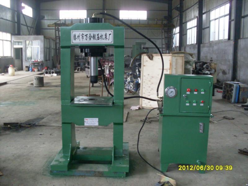 液压机 液压机产品 龙门液压机 液压机厂家 滕州万合