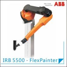 供应ABB工业机器人/ABB机器人物料搬运/码垛/包装/上下料专用批发