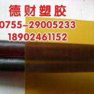 黑色加玻纤PEI棒进口加玻纤PEI板图片