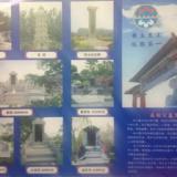 供应天津森林公墓,天津森林公墓全市最低价
