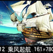 供应帆船钻石画5D免烫树脂钻石画十字绣客厅酒店装饰画乘风起航图片