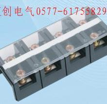 供应TC系列固定式大电流接线端子排批发图片